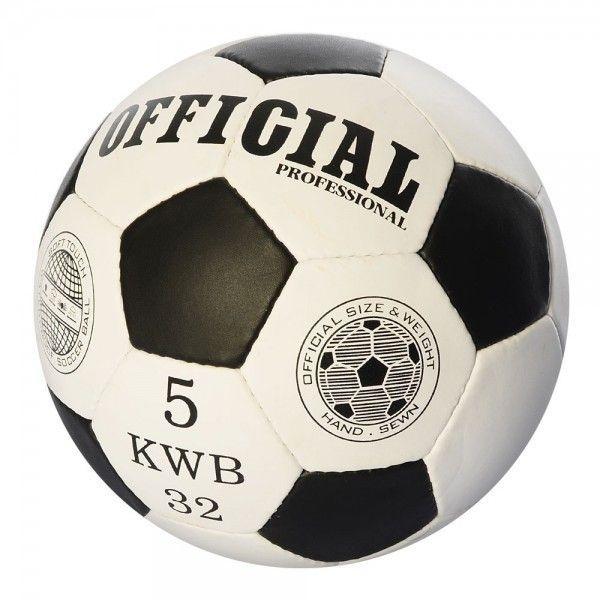 Мяч футбольный ББ 2500-200 5 размер