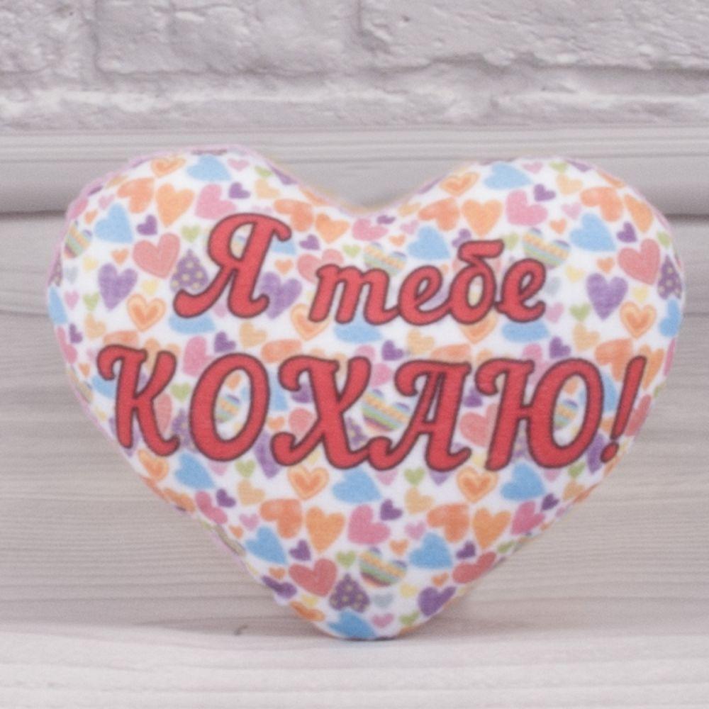 Подушка детская Копиця Сердце Приветственное 4 00231-3 30х29х10 см