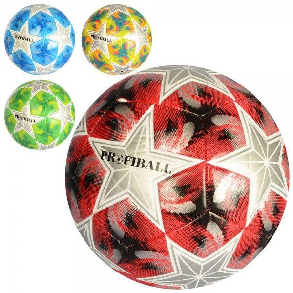 Мяч футбольный ББ EN-3193 5 размер