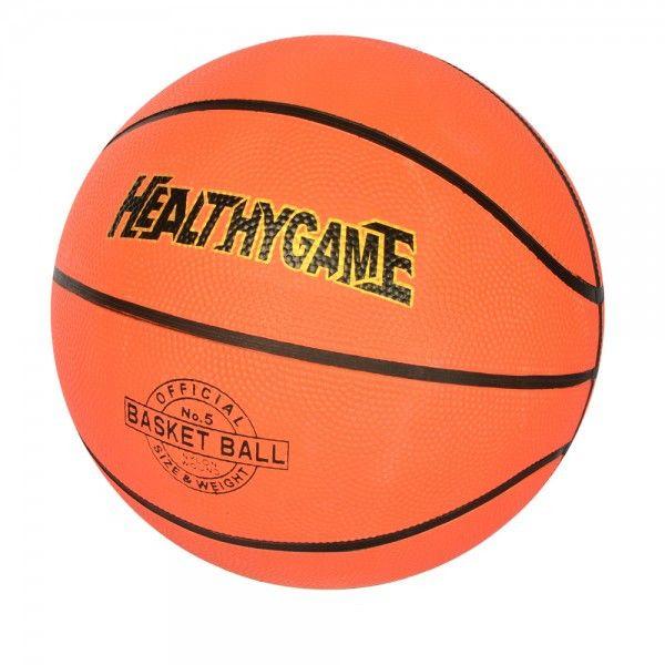 Мяч баскетбольный ББ VA-0001-2 5 размер