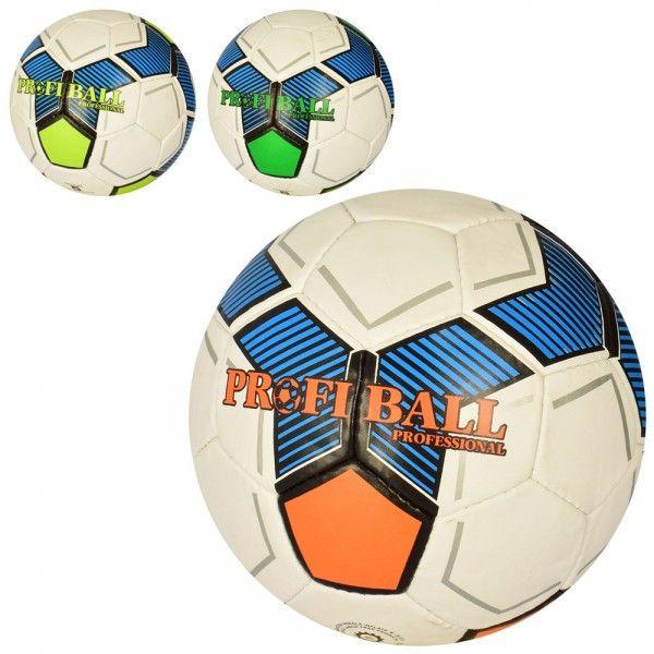 Мяч футбольный Profi 2500-155 5 размер