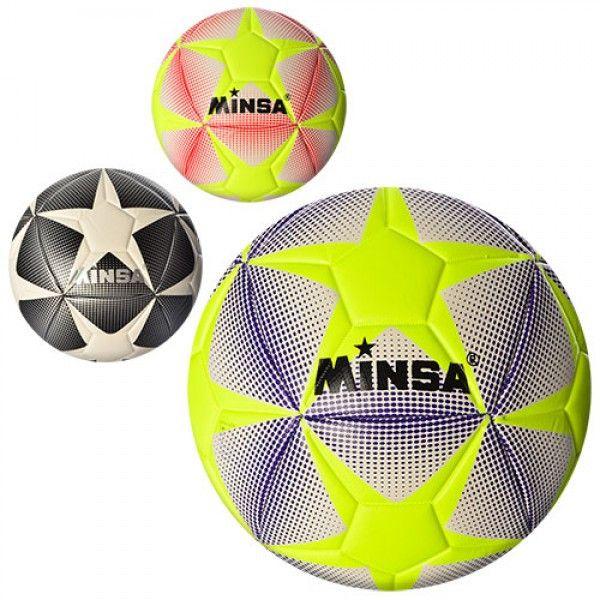 Мяч футбольный Profi MS-0942 5 размер