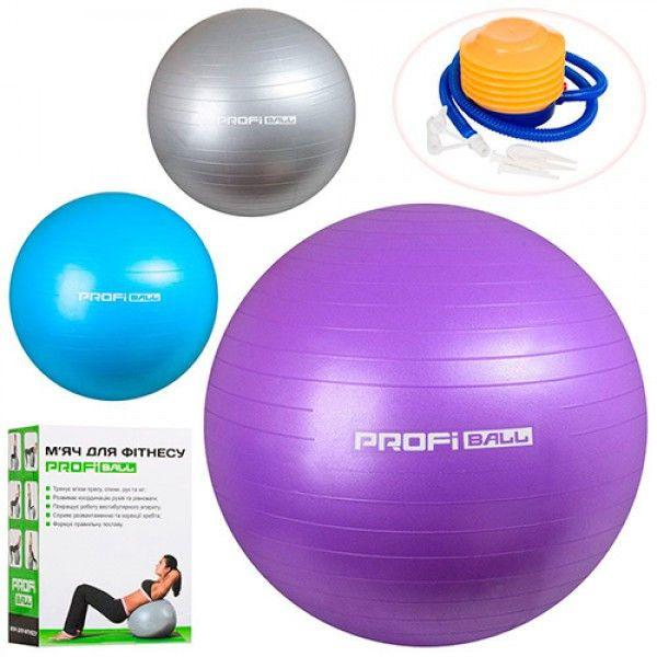 Мяч для фитнеса c насосом Profi MS-1541 75 см