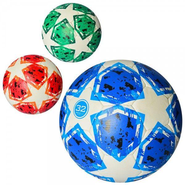 Мяч футбольный ББ 2500-109 5 размер