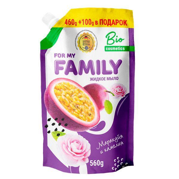 Жидкое мыло For my Family Маракуйя и камелия 721815 560 г
