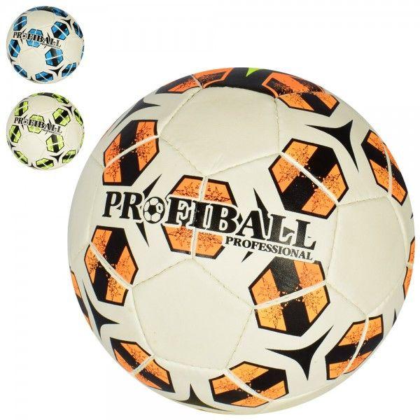 Мяч футбольный Profi 2500-136 5 размер