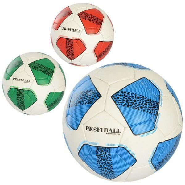 Мяч детский футбольный ББ 2500-181 5 размер