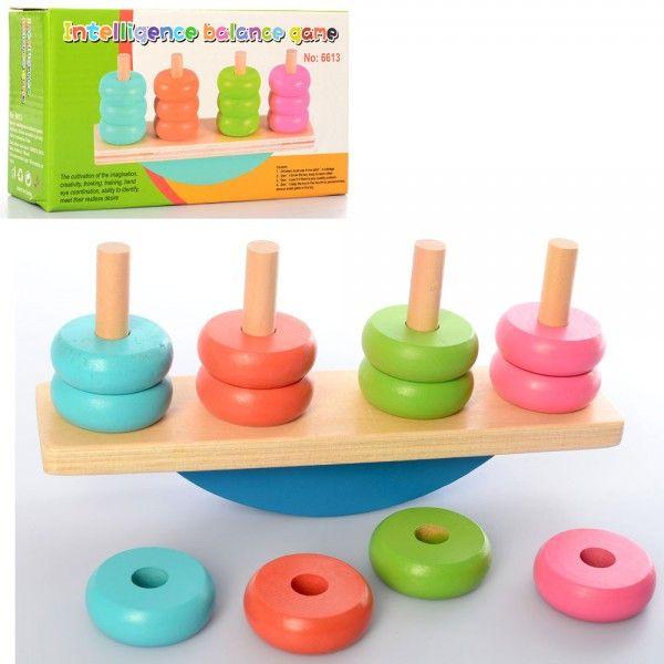 Деревянная игрушка Пирамидка ББ MD-2277 22,5х11,5х6 см