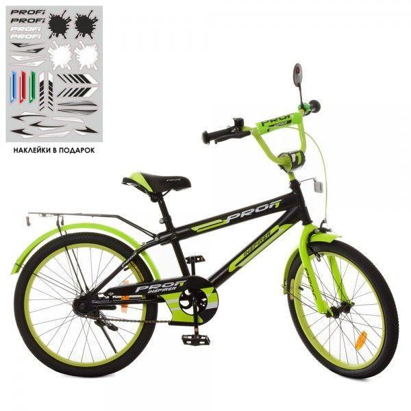 Велосипед детский Profi Inspirer SY-2051 20 дюймов зеленый