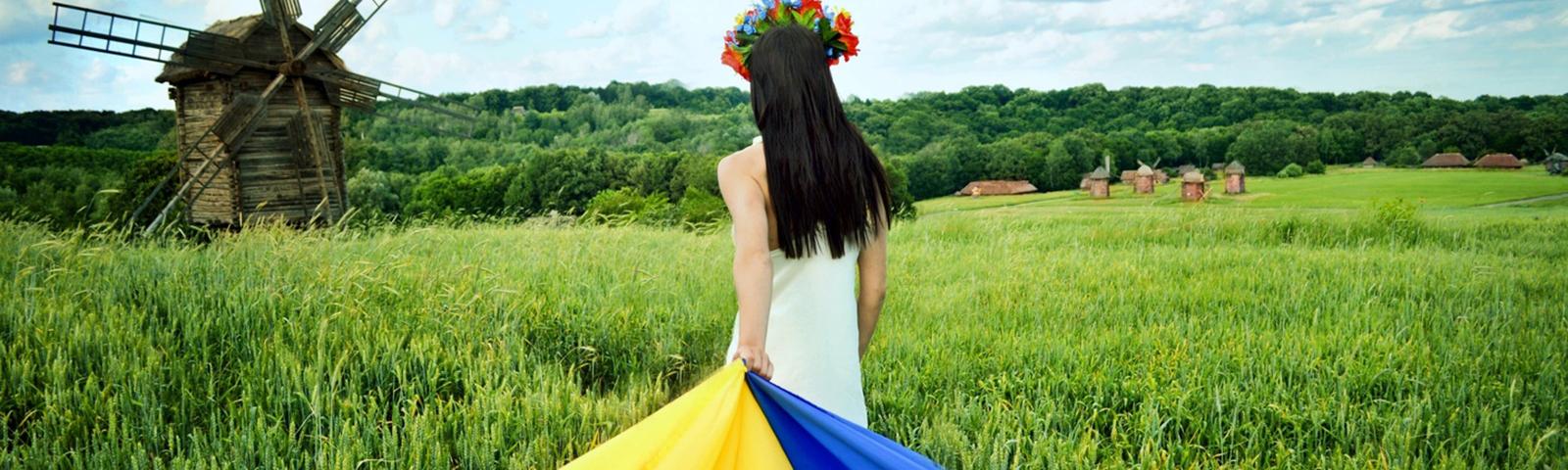 девушка и украина фото