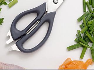 кухонные ножницы фото